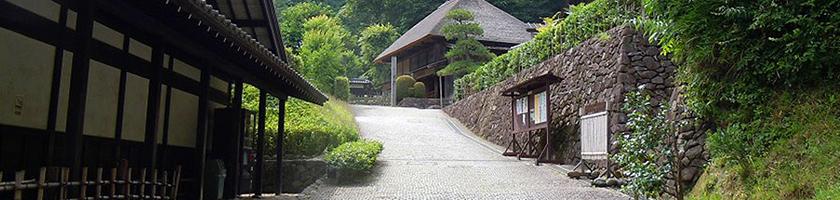 生田緑地日本民家園画像